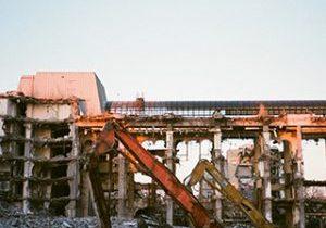 shopping center demolition